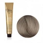 Tinta Capelli Biondo Chiaro Beige 8.13 Professionale - Color Keratin - Oro Therapy